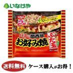 マ・マー THE PASTA ソテースパゲティ 彩り野菜のペペロンチーニ 260g