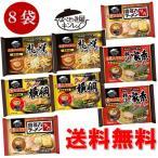 送料無料 キンレイ 定番うどんセット 6種×1袋(計6袋入)冷凍食品 お水がいらないシリーズ 人気 冷凍うどん
