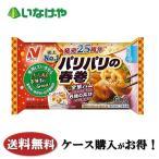 冷凍食品 日清 中華ジャージャー麺大盛り 350g×14袋