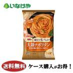 冷凍食品 業務用 シマダヤ 食塩ゼロ 藪そば3食 160g×3食×10袋 ケース