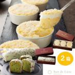 お中元 御中元 ハム ギフト 詰め合わせ 送料無料 ホクレン 北海道産豚もも肉生ハムブロック(冷燻)200g×3袋セット