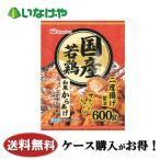 冷凍食品 パスタ 業務用 日清食品 スパ王プレミアム 味わい たらこ 285g×14袋 ケース