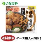 冷凍食品 業務用 日清フーズ マ・マー大盛りスパゲティナポリタン 360g×14袋 ケース