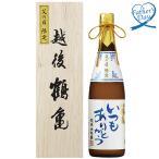 父の日 ギフト プレゼント 送料無料 焼豚 ウィンナー 日本ハム 九州産黒豚セット 型番:NO-30 焼豚170g、あらびきローフ100g、ス...