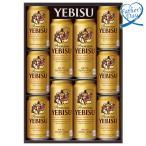 お中元 御中元 アイスコーヒー 送料無料 AGFポーションコーヒー&ゼリーギフト 型番:NRA-30