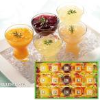 お中元 御中元 井桁堂 プレシャスデセール 型番:PD3000 ギフト お取り寄せ 送料無料 ゼリー 焼菓子