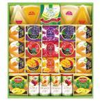 お中元 御中元 京竹風庵 京の清涼菓 型番:KYD-45 ギフト お取り寄せ 送料無料 ゼリー 和菓子