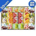 お中元 御中元 ミカド珈琲 コーヒーゼリー8個入 型番:CZ-25 ギフト お取り寄せ 送料無料 ゼリー