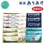 お中元 御中元 モロゾフ ハッピーパーティ 型番:MO-0045 ギフト お取り寄せ 送料無料 ゼリー 焼菓子
