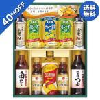 お中元 御中元 ドリンク ギフト 送料無料 アサヒ飲料 カルピスギフト 型番:CR30