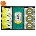 お中元 御中元 ジュース ドリンク ギフト 詰め合わせ 送料無料 アサヒ飲料 ウェルチギフト 型番:W35