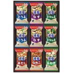 野菜ジュース-商品画像