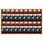ネスレ日本 ネスカフェ NGB リキッドコーヒーギフトセット