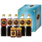 お中元 御中元 コーヒー ギフト 詰め合わせ 送料無料 ドトールコーヒー アイスコーヒー&ゼリー詰合せ 型番:DRJ-30