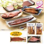 母の日 フィナンシェ&ウェッジウッドワイルドストロベリーティーバッグセット 型番:WEWFT25 ギフト プレゼント 送料無料 焼菓子 紅茶