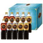 お中元 御中元 アサヒ飲料 カルピスギフト 型番:CR30 ギフト お取り寄せ 送料無料 ドリンク ジュース