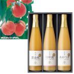 お中元 御中元 コーヒー ギフト 詰め合わせ 送料無料 ネスレ日本 ネスカフェプレミアムレギュラーソリュブルコーヒーギフトセット 型番:N35-A