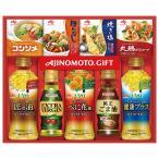 お歳暮 御歳暮 酢 ギフト 送料無料 坂元醸造 坂元の黒酢500ml×3本セット 型番:KRA-500