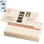 売り切りセール アウトレット 送料無料 浦島海苔 海苔・ふりかけ・茶漬け詰合せギフト 型番:KH-50