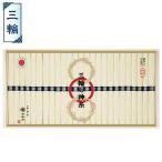 お歳暮 御歳暮 油 調味料 ギフト 詰め合わせ 送料無料 日清キャノーラ油&和調味料ギフト 型番:YDC-50B
