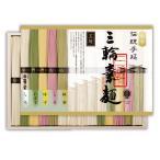 お中元 御中元 信州そば&かに缶&シーフード バラエティギフト 型番:SBC-60AL ギフト お取り寄せ 送料無料 麺 かに缶