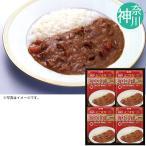 お中元 御中元 マルツネ 手延素麺「揖保乃糸」上級品 型番:YS40 ギフト お取り寄せ 送料無料 そうめん