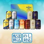 ショッピングスーパードライ お歳暮 御歳暮 ビール ギフト 送料無料 アサヒビール アサヒスーパードライジャパンスペシャルファミリーセット 型番:JS-3F