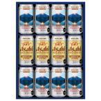 お歳暮 御歳暮 ビール ギフト 全国送料無料 サントリー ザ・プレミアム・モルツ -華- 冬の限定5種セット(ギフト限定) 型番:YC30N