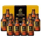 お中元 御中元 ギフト ビール 酒 詰め合わせ 送料無料 サッポロビール ヱビスビール缶セット 型番:YE4Dの画像