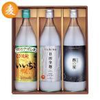 お歳暮 御歳暮 日本酒 酒 ギフト 詰め合わせ 送料無料 菊正宗酒造 迎春飲みくらべセット 型番:キクBR30