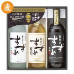 お歳暮 御歳暮 日本酒 酒 ギフト 詰め合わせ 送料無料 辰馬本家酒造 黒松白鹿「大吟醸・純米金箔」セット 型番:DH-50