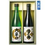 ショッピングお中元 お中元 御中元 ビール ギフト 送料無料 キリンビール キリン一番搾り生ビールセット 型番:K-IS3