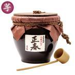 ショッピングお中元 お中元 御中元 焼酎 ギフト 送料無料 本坊酒造 本格焼酎詰合 型番:AKK
