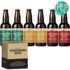 酒 お中元 御中元 酒 ビール ギフト 詰め合わせ 送料無料 サッポロビール サッポロ生ビール黒ラベル缶セット 型番:KS3D
