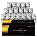 ショッピングスーパードライ お中元 御中元 ビール ギフト 送料無料 アサヒビール アサヒスーパードライできたて工場直送プレミアムギフト 型番:SD-50
