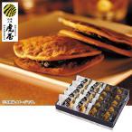 お中元 御中元 アイスクリーム ギフト 詰め合わせ 送料無料 ヒカリ乳業 いちごの花畑 型番:817N