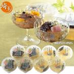 お中元 御中元 ヒカリ乳業 春摘み苺アイス 型番:151N ギフト お取り寄せ 送料無料 アイスクリーム