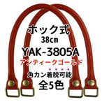 inazumashop_yak-3805a