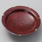 皿 紅柚子深皿 高さ35mm×口径:173/業務用/新品