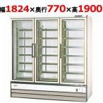 サンヨー 冷凍リーチインショーケース W1824×D770(+50)×H1900 (SRL-6075NA(旧型式:SRL-6075N)) ホワイトラインシリーズ (送料無料)(業務