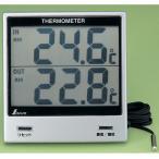 温度計 デジタル温度計 F最高・最低 室内・室外 72949 シンワ測定(業務用/新品)(グループW)