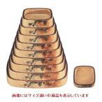 寿司桶 角D.X桶花梨ブドウ尺4寸 幅415 奥行415 高さ65/業務用/新品