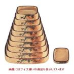 寿司桶 角D.X桶花梨ブドウ尺5寸 幅450 奥行450 高さ66/業務用/新品