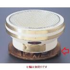七輪 丸焼杉板 高さ16mm×直径:305/業務用/新品
