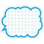 抜型カード 吹出し型 ブルー/50枚×5冊入/業務用/新品