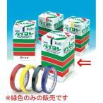 バックシーリングテープ 緑/20巻入/業務用/新品
