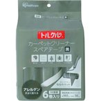 IRIS 572607 トルクル カーペットクリーナースペアテープ6Pななめカット ブラック/業務用/新品/小物送料対象商品
