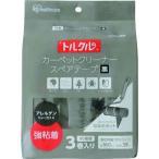 IRIS 572610 トルクル カーペットクリーナースペアテープ強粘着3Pななめカット ブラック/業務用/新品/小物送料対象商品
