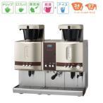 FMI コーヒーマシン カフェトロン ドリップ1連アイスユニットドッキングタイプ (CT-141+CT-1103C) (業務用)