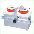 ホーヨー 水流循環式 刃物研磨機 ツインシャープナー MSE-2型 (業務用)(送料無料)